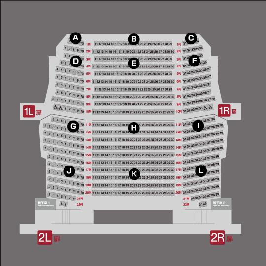 座席表のご案内1