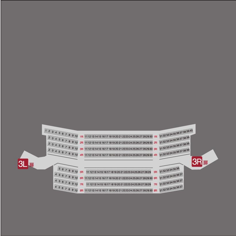 座席表のご案内2